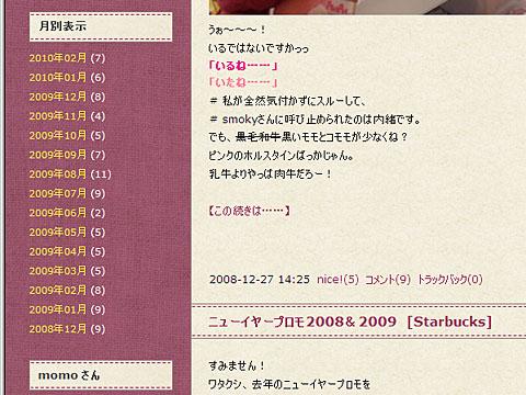 2010_02231000.jpg