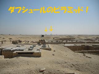 2012_03190498.JPG