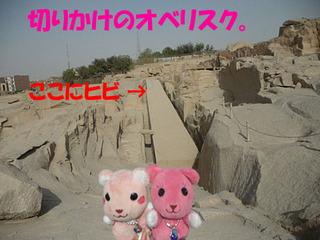 2012_03211124.JPG