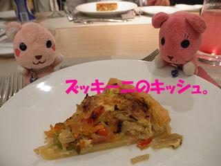2012_03211238.JPG