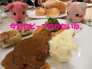 2012_03240351.JPG