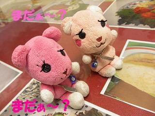 2012_07080011.JPG
