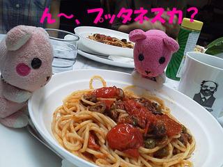 2012_09221200.JPG