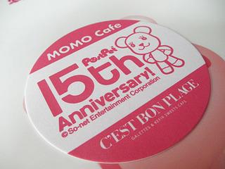 2012_10220061.JPG