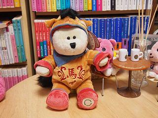2014_02150034.JPG