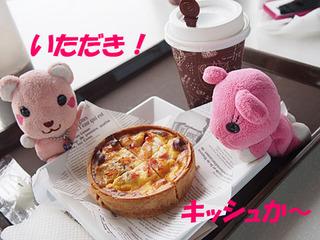 2014_09190050.JPG