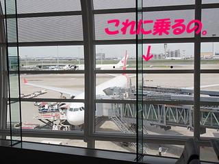 2014_09190056.JPG