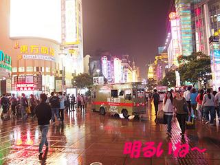 2014_09190091.JPG
