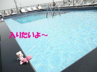 2012_03220189.JPG