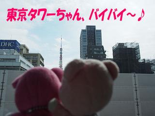 2014_09190008.JPG