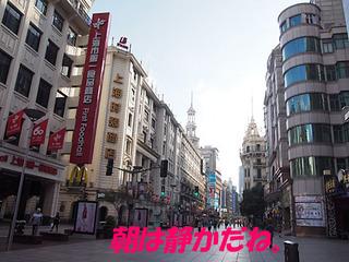 2014_09210660.JPG