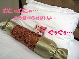 2014_09221042.JPG